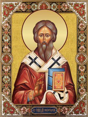 купить икону святого Геннадия Новгородского