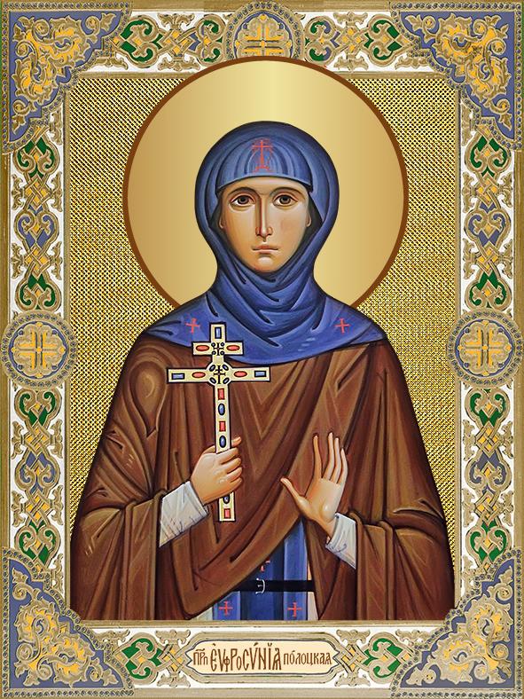 купить икону святой Евфросинии Полоцкой