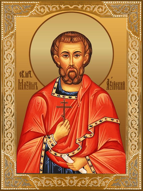 купить икону святого Максима Азийского