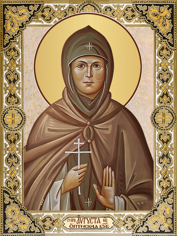 купить икону святой Августы Оптинской