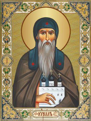 купить икону святого Кирилла Астраханского