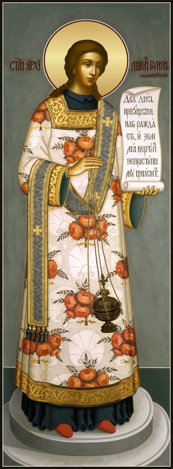 купить мерную икону Роман Сладкопевец