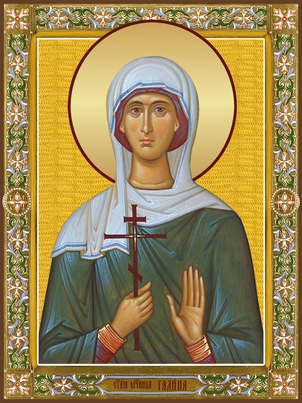 купить икону святой Галины Коринфской