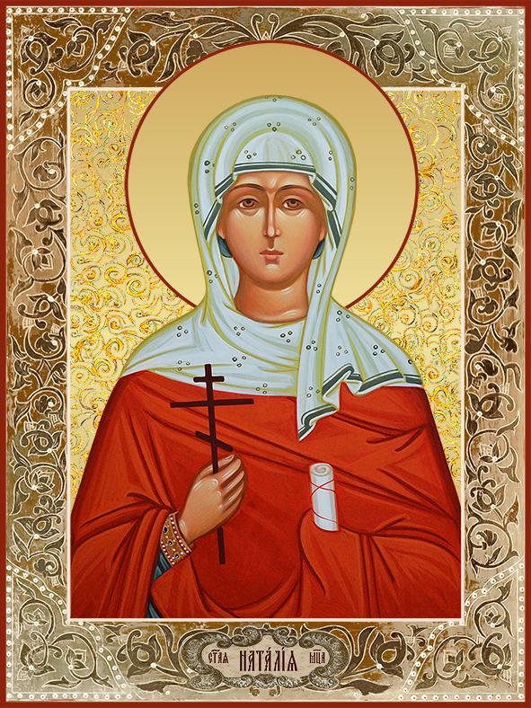 купить икону святой Натальи Никомидийской