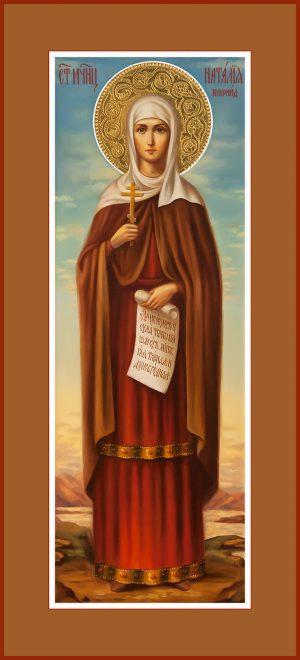 купить мерную икону святой Наталии Никомидийской