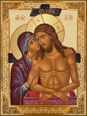 купить икону Не рыдай Мене Мати