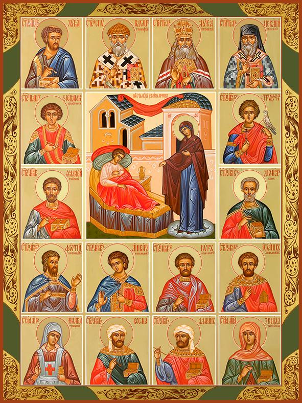 купить икону Собор святых целителей и чудотворцев