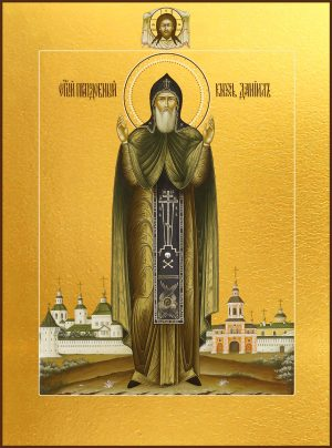 купить икону святого Даниила Московского