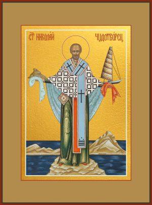 купить икону святого Николая Чудотворца