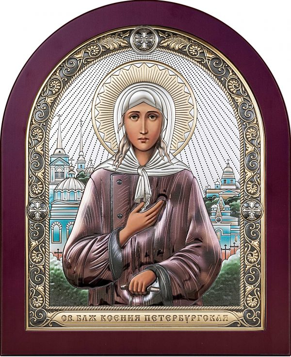 купить икону святая Ксения Петербургская