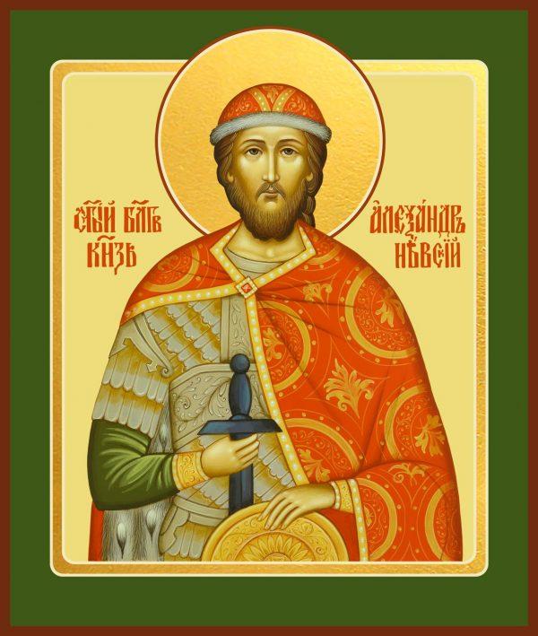 купить икону святого Александра Невского
