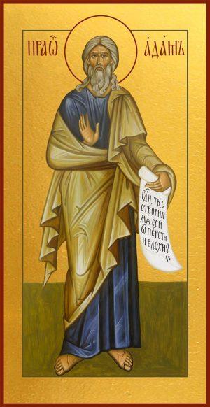 купить икону святой Адам праотец
