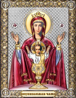 купить Неупиваемая Чаша икона Божией Матери
