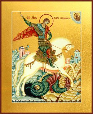 купить икону святого Георгия Победоносца, чудо Георгия о змие