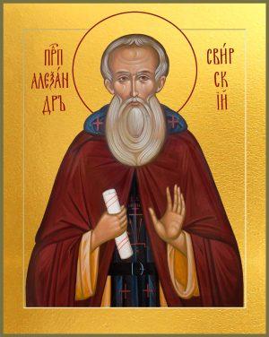 купить икону святого Александра Свирского