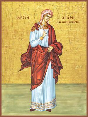 Купить икону Агафия мученица