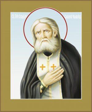 купить икону святого Серафима Саровского