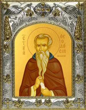 купить икону Феодосий Великий