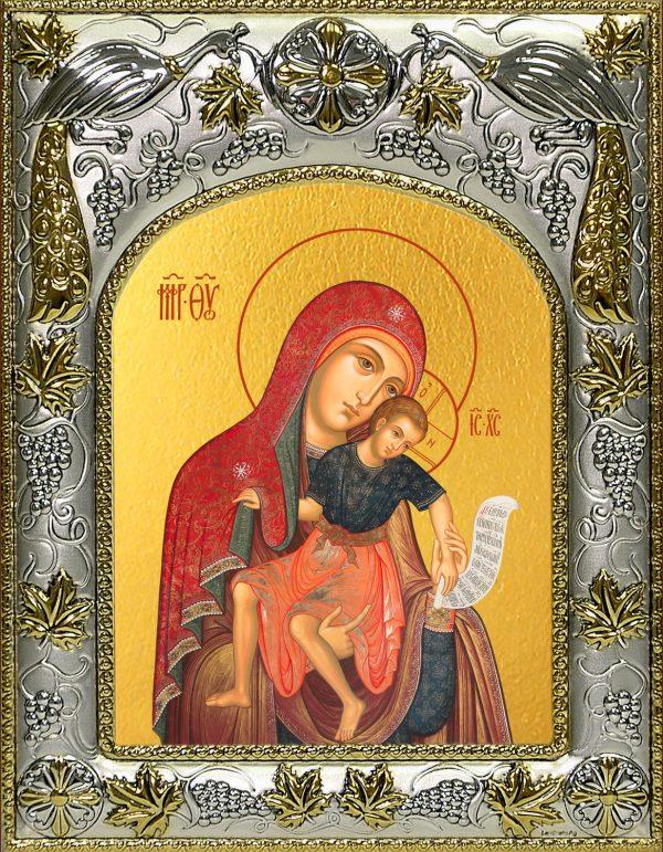 купить икону Божьей Матери Сторожевская