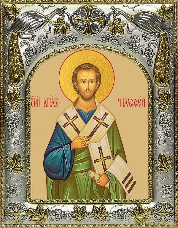 купить икону святой Тимофей апостол