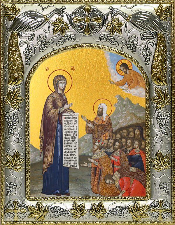купить икону Божьей Матери Боголюбская.