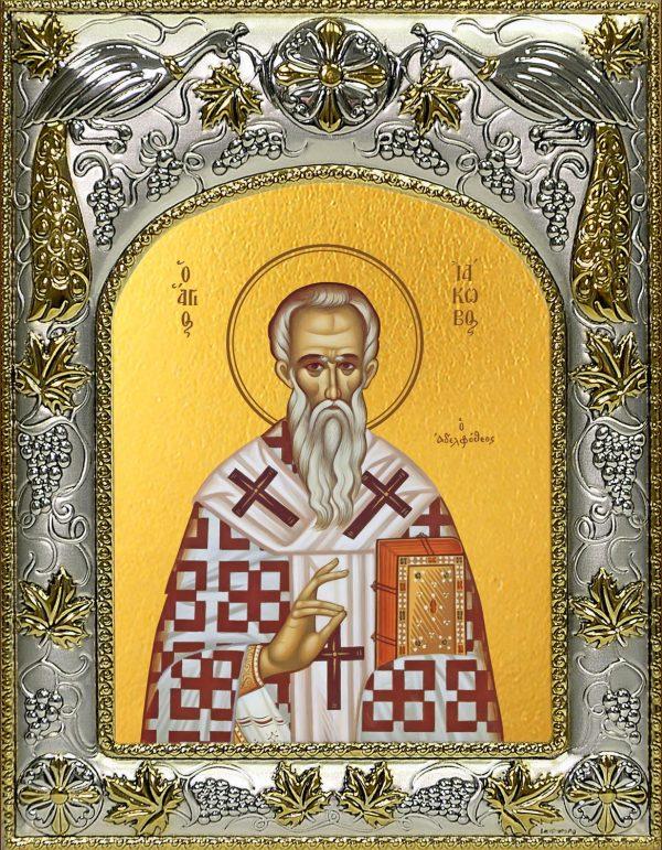 купить икону Иаков, брат Господень апостол