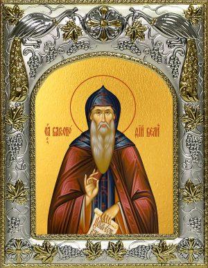 купить икону святой Варсонофий Великий