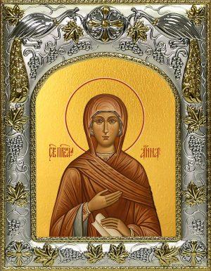 купить икону святая Анна праведная