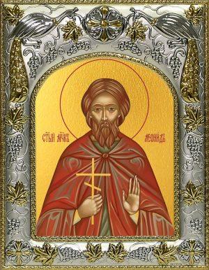 купить икону Леонид мучени