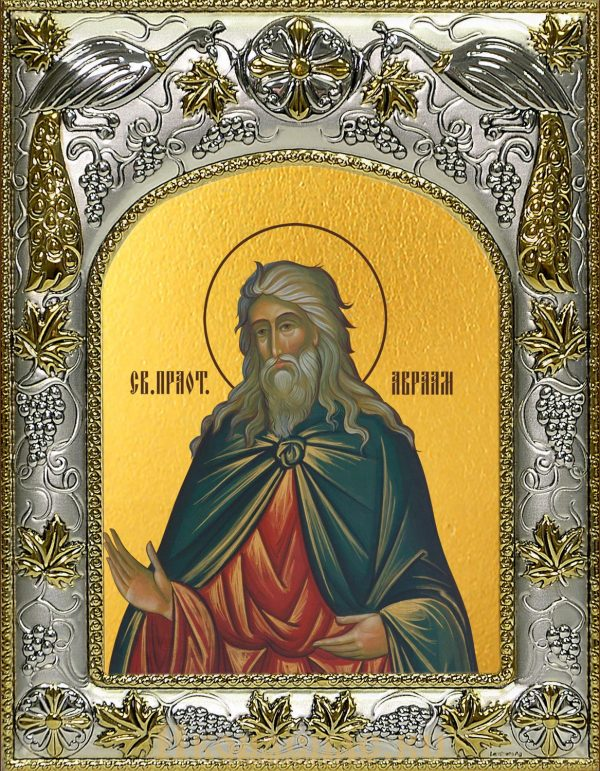 Икона Авраам, праотец