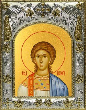купить икону святой Прохор архидиакон апостол