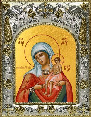 купить икону Божьей Матери Воспитание