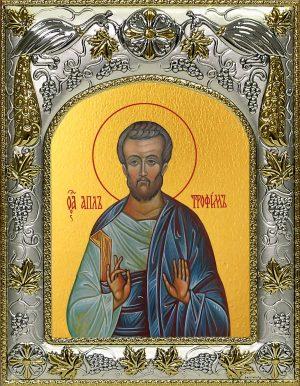 купить икону святой Трофим апостол