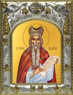 купить икону святой Захария пророк