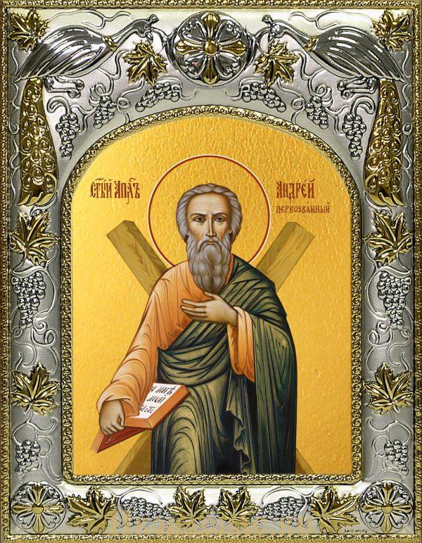 Андрей Первозванный апостол