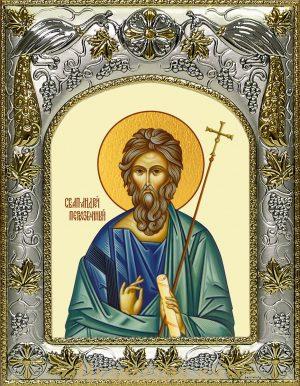 Икона Андрей Первозванный апостол