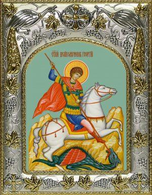 купить икону святой Георгий Победоносец