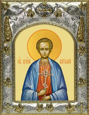 купить икону святой Виталий Александрийский