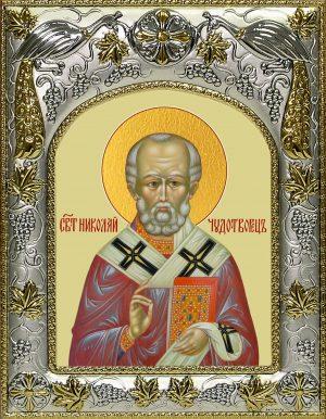 купить икону святой Николай чудотворец