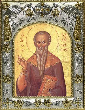 купить икону святой Харалампий священномученик