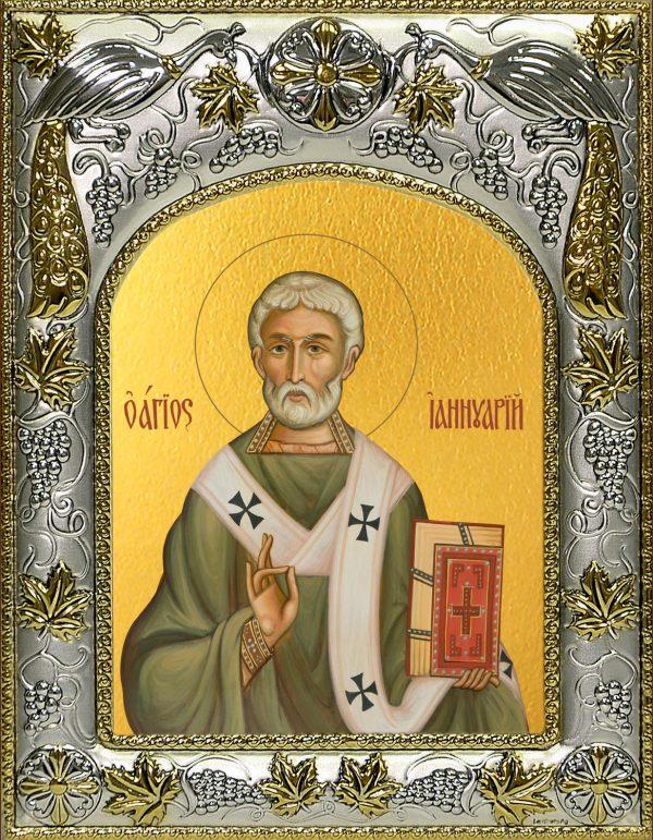 купить икону святой Януарий священномученик