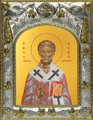 купить икону святой Фавий папа Римский