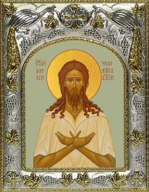 купить икону святой Алексий человек Божий
