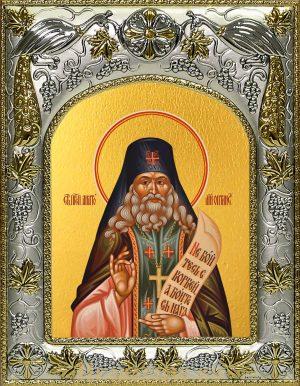 Икона Анатолий Оптинский преподобный