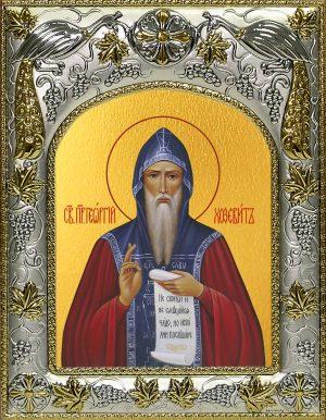 купить икону святой Георгий Хозевит