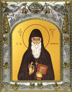 купить икону святой Арсений Каппадокийский
