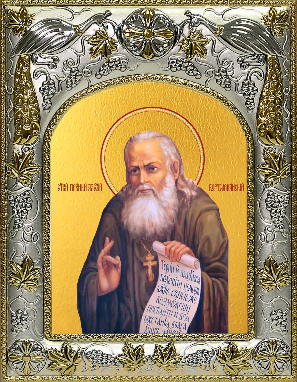 Икона Алексий Бортсурманский праведный