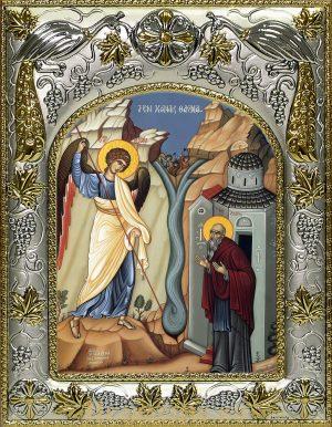 Икона Архип (Архипп) Херотопский преподобный