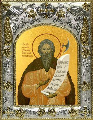купить икону святой Лаврентий, Христа ради юродивый, Калужский