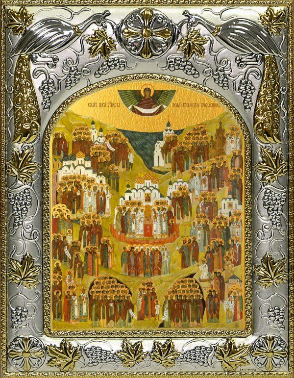 купить икону Собор всех святых, в земле Российской просиявших